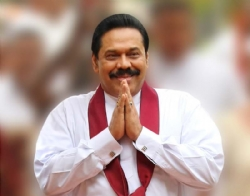 President of Sri Lanka