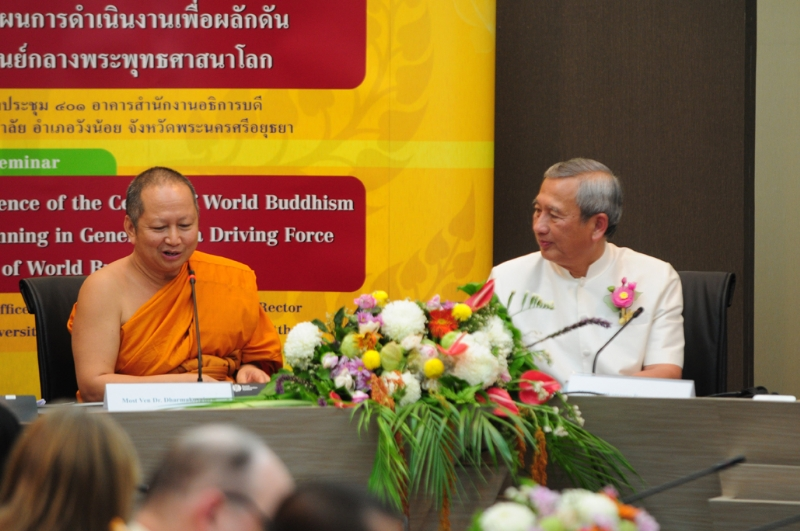 H.E. Phongthep Thepkanjana: Education must advance global citizenship